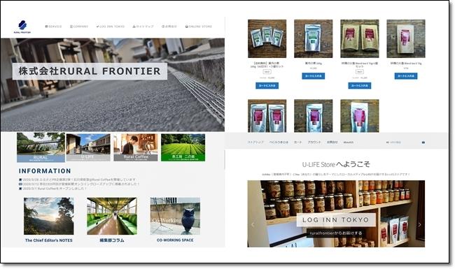 Rural frontier Web Site